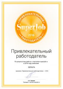 Best Employer Certificate 2016