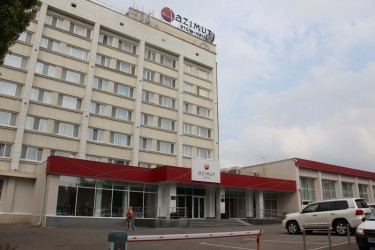 «AZIMUT Hotel Ufa»
