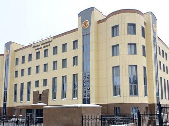 Республиканский клинический психотерапевтический центр Министерства здравоохранения РБ