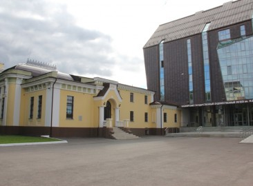 Башкирский государственный художественный музей им. В.М. Нестерова
