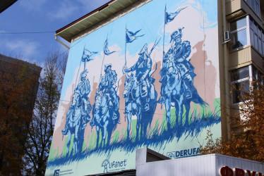 «Воины Великой Отечественной войны 1812г.»