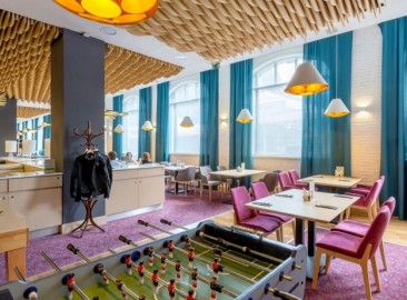 «Holiday Inn Ufa»