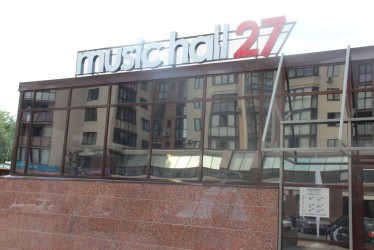 «Music Hall 27»