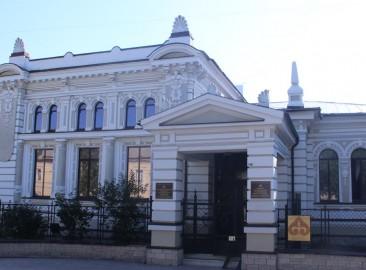 Музей археологии и этнографии УНЦ РАН